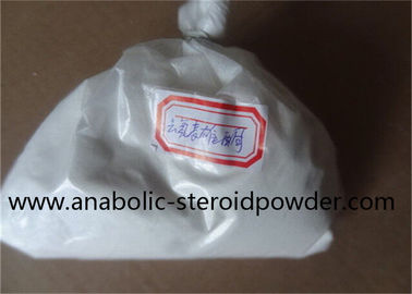 China 99% Bodybuilding Prohormone Supplements Dehydroepiandrosterone Powder DHEA distributor